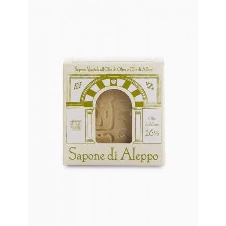 Sapone di Aleppo Solido con olio di oliva e 16% olio di Alloro |Tea Natura